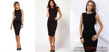 Простая выкройка : платье -футляр своими руками 43