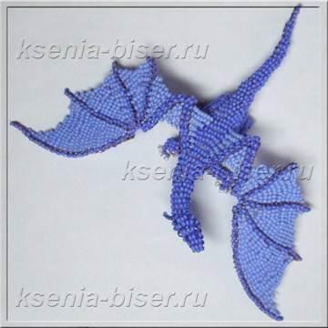 Бисер дракон схема