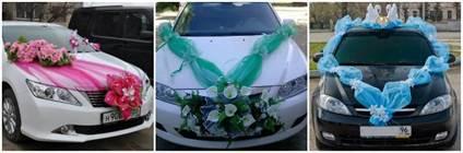Украшение лентами свадебные машины своими руками фото фото 947