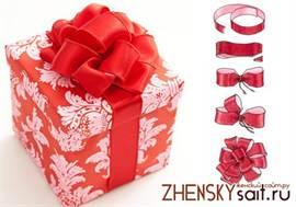 Как сделать подарочный бант на коробку 257