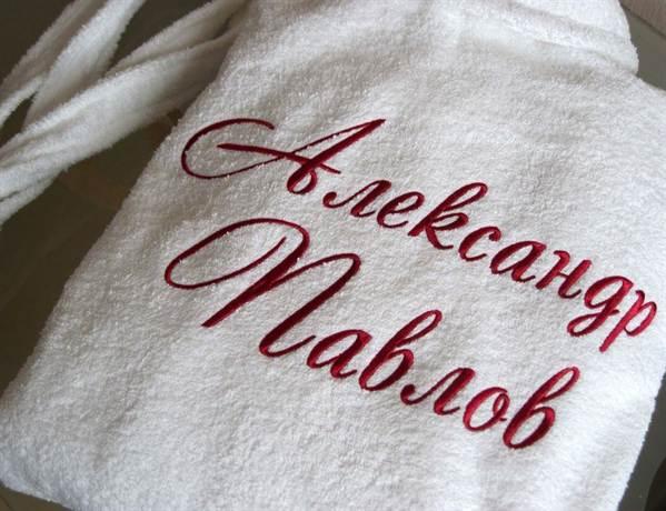 Как вышить имя на халате своими руками 32
