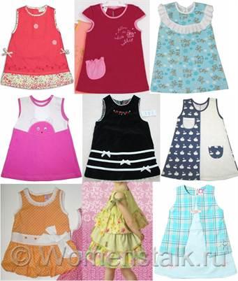 Платья для девочек выкройки до 1 года своими руками фото 497
