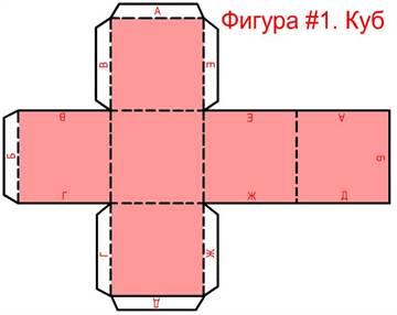Как сделать из бумаги объемный квадрат