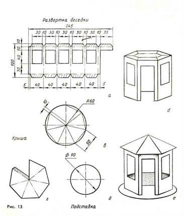 Как сделать голубя из бумаги оригами схема фото 158