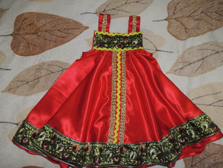 Сшить своими руками русский народный детский костюм
