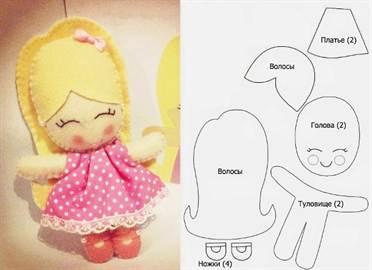 Как сделать куклу из фетра своими руками 65