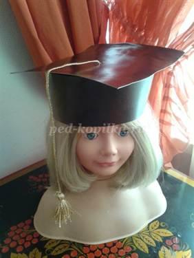 Как сделать университетскую шапку своими руками 66