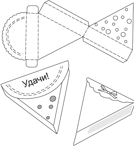 Подарочные коробки своими руками шаблоны из картона фото 526