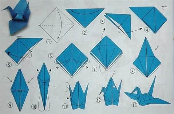 Оригами лебедь.скачать