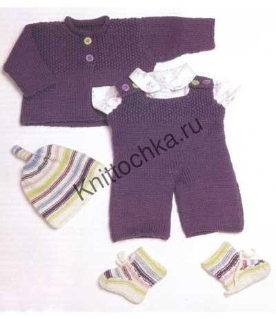 комплект для новорожденного (размер: 56–62)