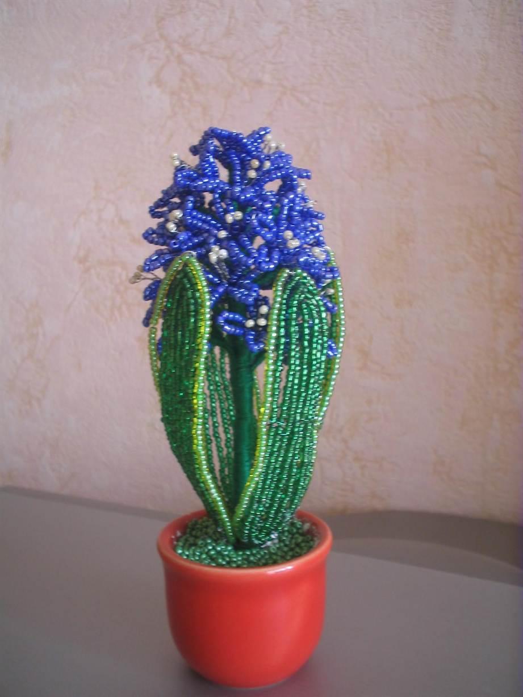 Цветы из бисера гиацинты схема фото 819