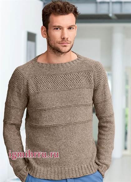 мужской свитер спицами со схемами и описанием для начинающих с видео