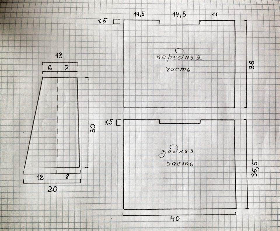 Условные обозначения для электрических схем гост