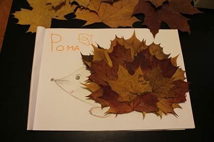 Как сделать ёжика из листьев фото 16
